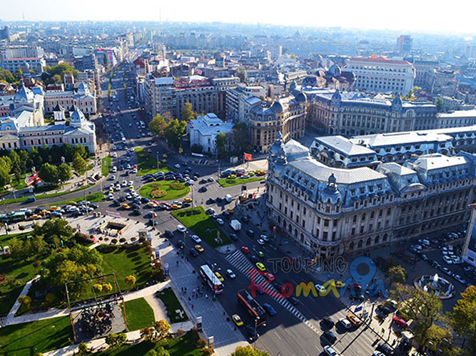 Discover Bucharest - Private Tour